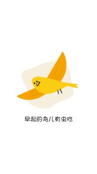 卡通插画小鸟
