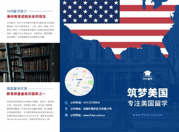 美國留學機構感恩回饋促銷