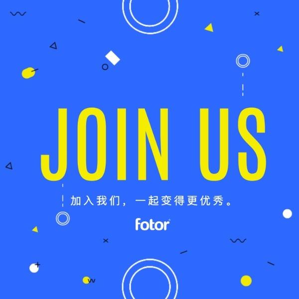 招聘join Us