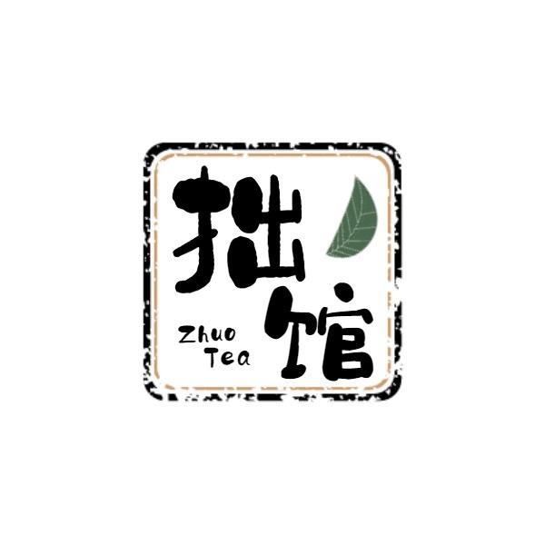 中国风水墨茶馆茶艺