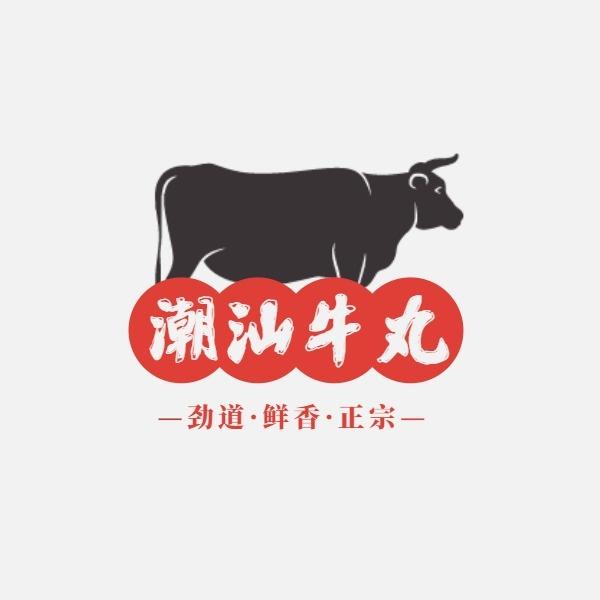 餐饮牛肉锅火锅复古中式
