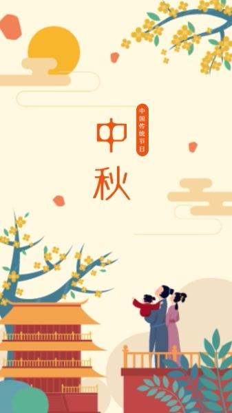 中秋节望月中国风手绘