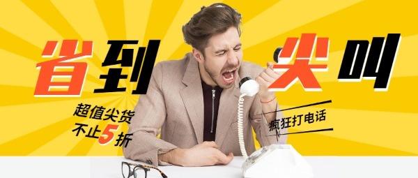 电商12月12日购物狂欢节