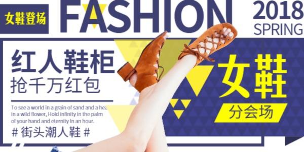 時尚女性高跟鞋大促