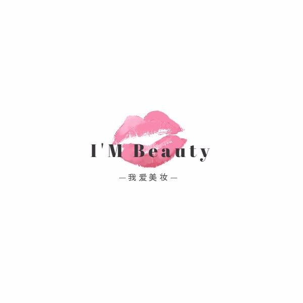 美妆化妆品牌