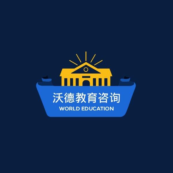 蓝色教育机构