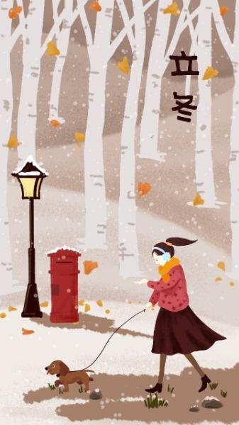 中国传统节气立冬