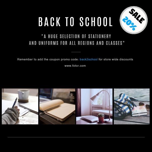 黑色开学返校季销售主体海报