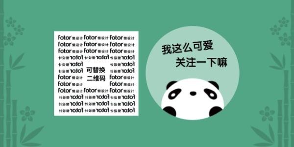 熊貓可愛動物竹子矢量