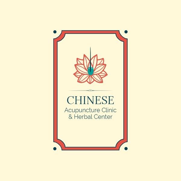 中医针灸Logo模板