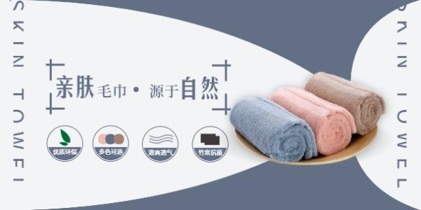 洗脸毛巾促销