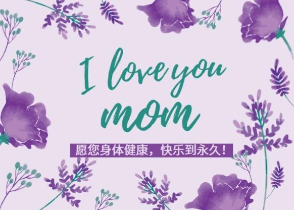 母亲节祝愿康乃馨