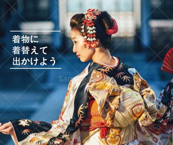 蓝色日本艺伎主题海报