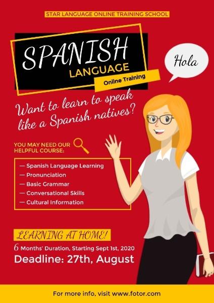 西班牙语线上培训课程