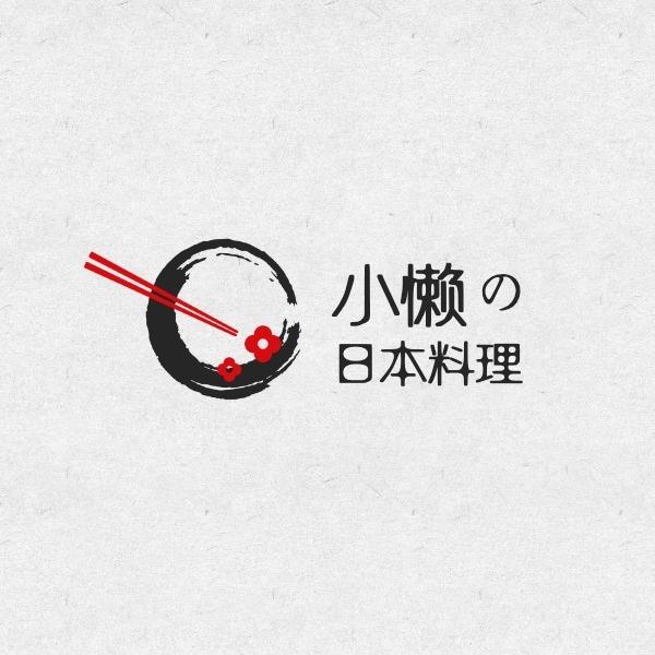 日本料理餐饮美食实物筷子樱花笔触传统简洁
