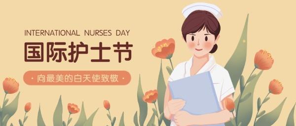 插画简约医生白色天使国际护士节