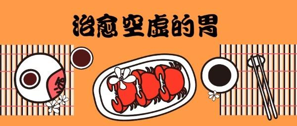 吃螃蟹喝老酒