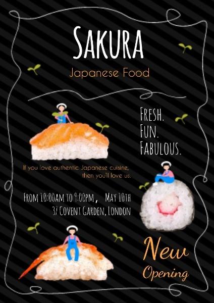 日料餐厅促销英文海报