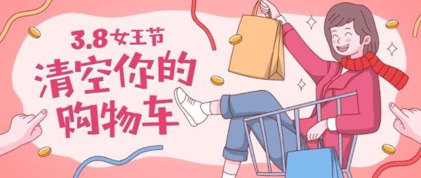 三八妇女节购物粉色卡通插画