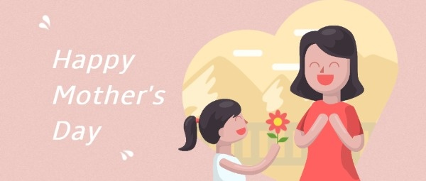 母親節快樂溫馨