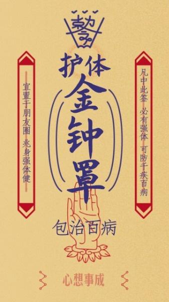 节日节庆新春