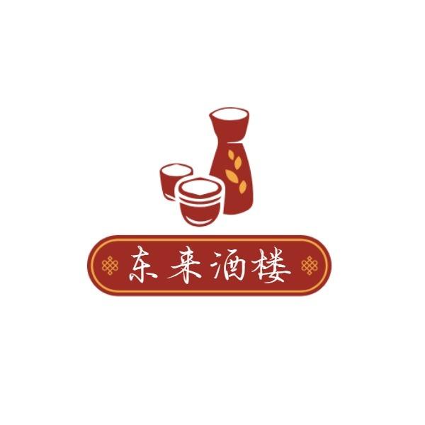 酒楼酒馆Logo模板