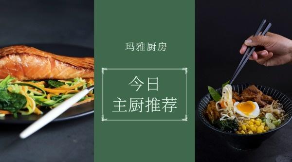 餐厅特色美味推荐
