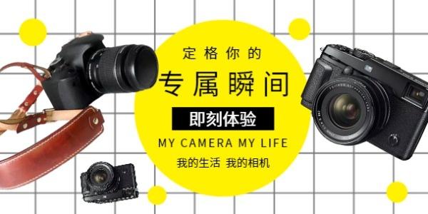 数码产品相机