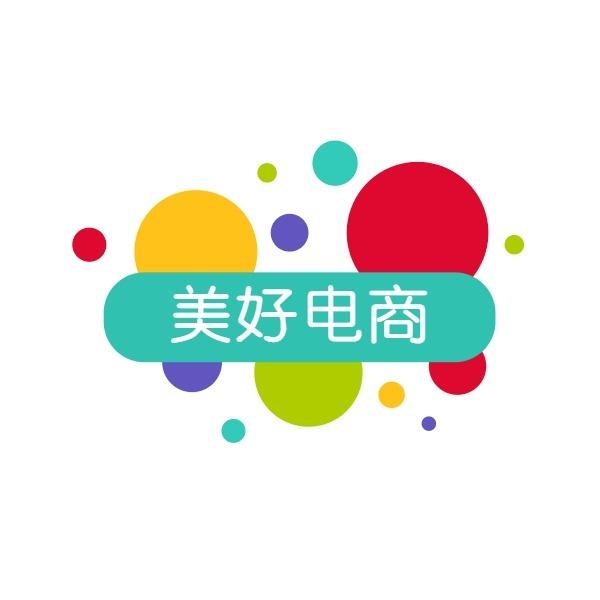 电商网购简介可爱简约