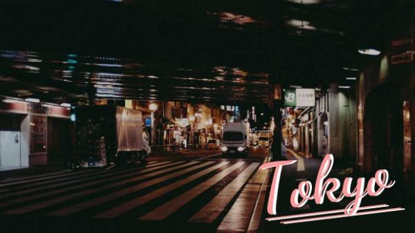 褐色东京街景封面
