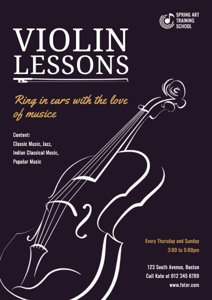 小提琴培训班宣传海报