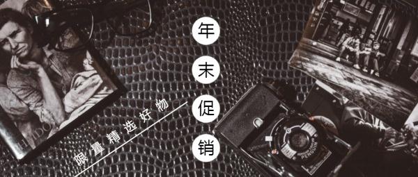 科技感相机年末促销活动