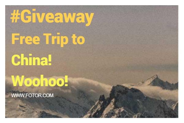 中国自由旅行