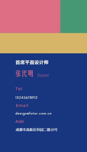 设计公司创意