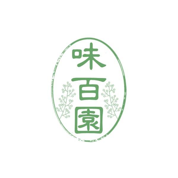 綠色復古中國風