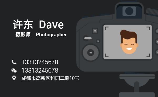 摄影工作室摄影师