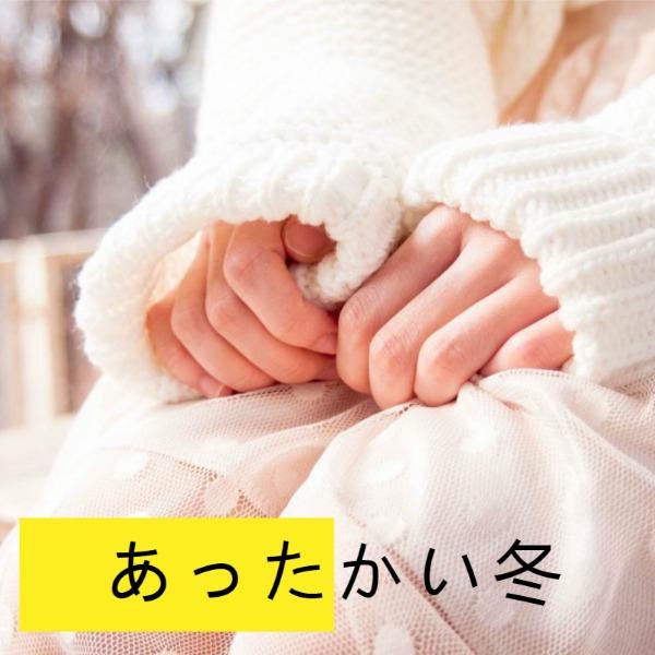 白色图文简约冬日帖子