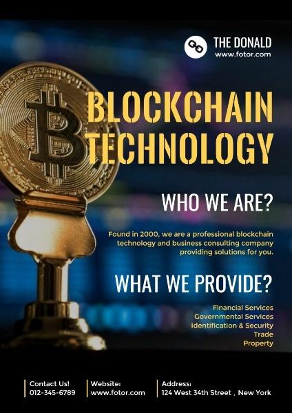 互联网金融贸易区块链公司介绍