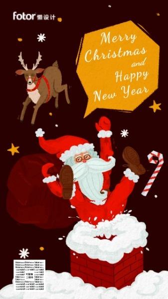手绘复古圣诞节快乐