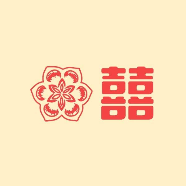红色中国囍商店图标