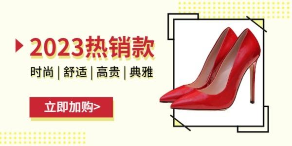 时尚红色女鞋