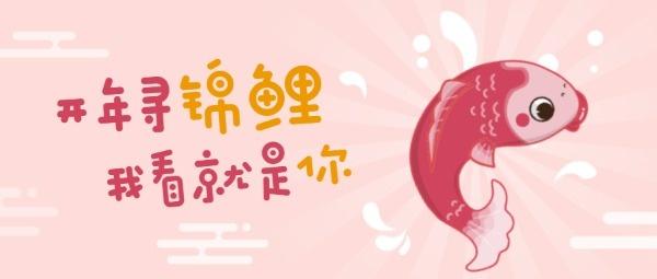 春節新年抽獎促銷活動