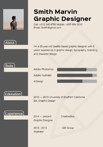 平面设计师简历