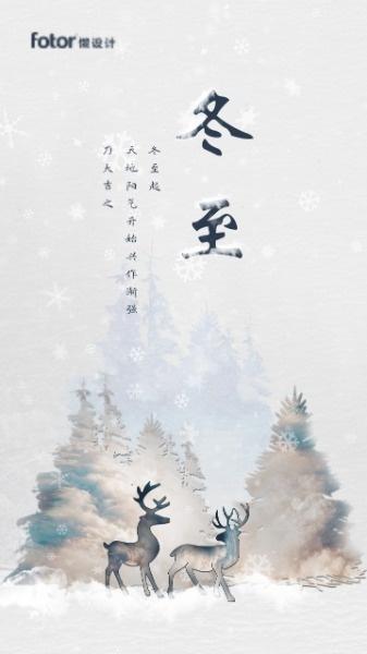 雪地淡雅麋鹿浅色冬至节气