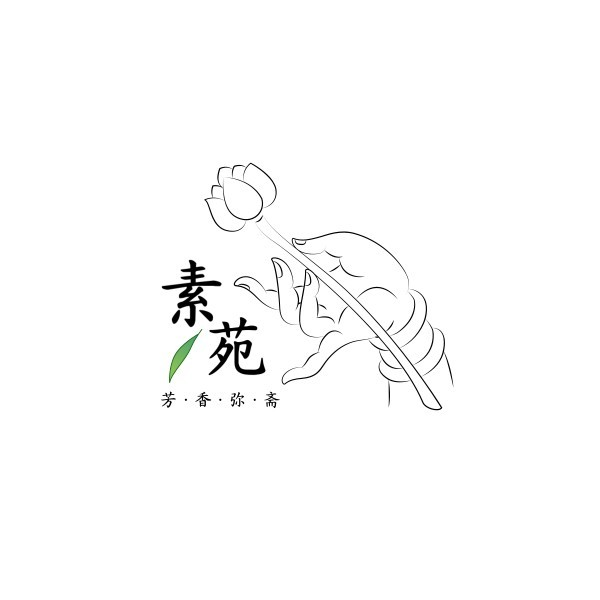 餐饮素食斋饭佛手插画中国风Logo模板