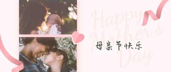 粉色小清新母亲节花店宣传