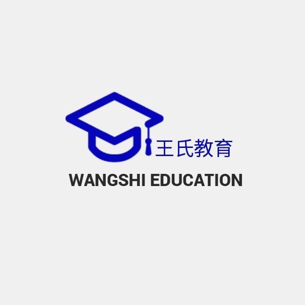 教育机构Logo模板
