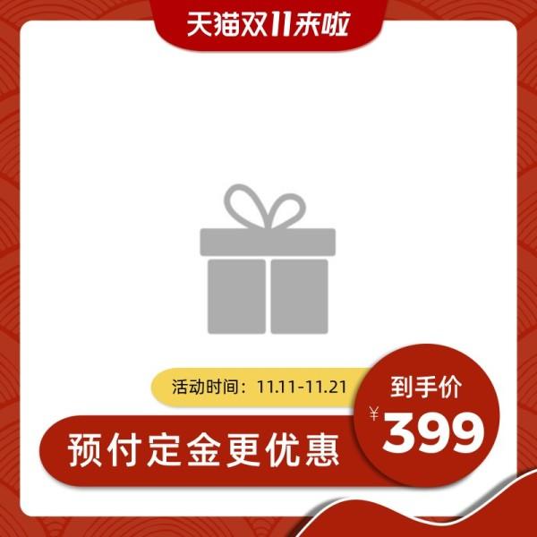 红色中式传统国潮风淘宝主图电商促销主图直通车模板