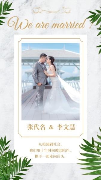 浪漫文艺轻奢结婚情侣照片