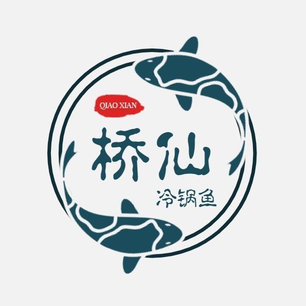餐饮火锅鱼冷锅